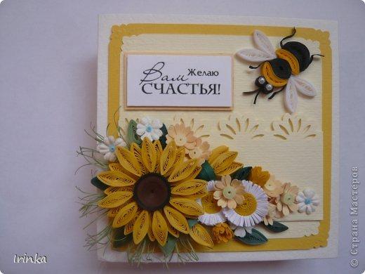 Коробочка, что-то меня на подсолнухи потянуло,  по-моему цветов многовато налепила......, а в целом коробочка понравилась.... фото 1