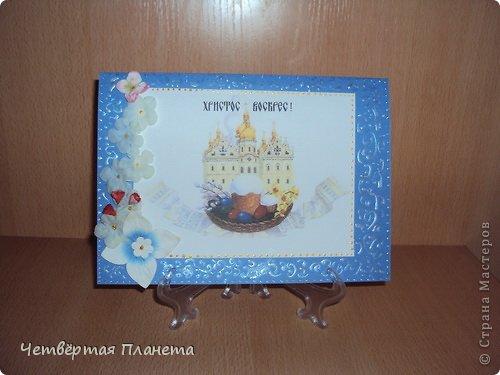 Сделала небольшую открытку, для украшения интерьера на праздник фото 2