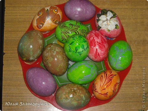Вот и мои яйца к Пасхе.А теперь немного расскажу о них фото 1
