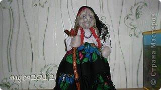 баба ягуся  фото 2
