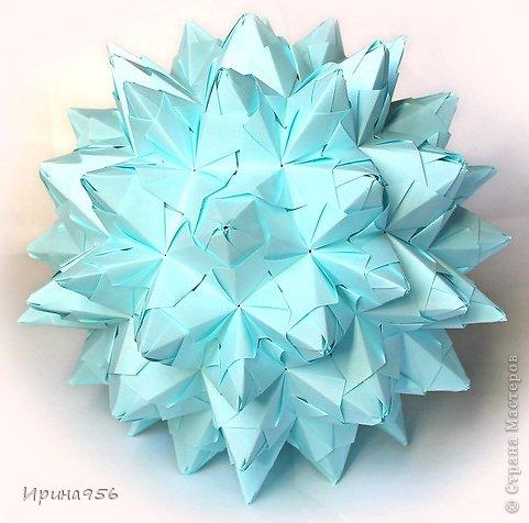 Кусудама Оригами 120-модульная