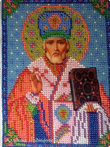 Вышивка Икона Николая