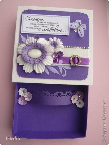 Коробка и открытка.... фото 2