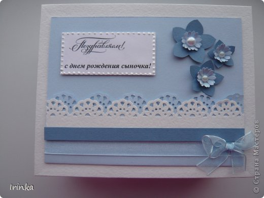 На прошлой неделе на своей страничке я выкладывала детские открытки: для девочки- платьице и туфельки, для мальчика - комбинезон и пинетки.... Моим родственникам сами открытки понравились, но сказали что они как бы недооформлены, нужна какая-то подставочка или коробочка для них, вот я и сделала коробочки в той же цветовой гамме, что и открытки, теперь все это в комплекте имеет законченный вид. Размер коробочек 12Х15 см., высота 6см. фото 2