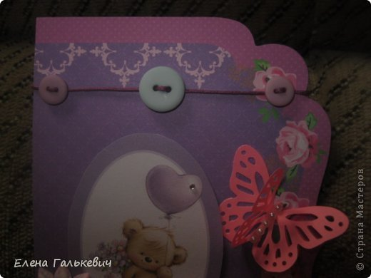 Танечка Дуркина-это твои бабочки,спасибо тебе)))Бусинки на бабочке подарочек Эльки,спасибо тебе))) фото 3