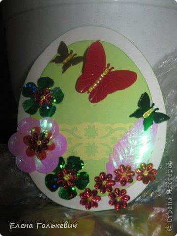 Танечка Дуркина-это твои бабочки,спасибо тебе)))Бусинки на бабочке подарочек Эльки,спасибо тебе))) фото 5