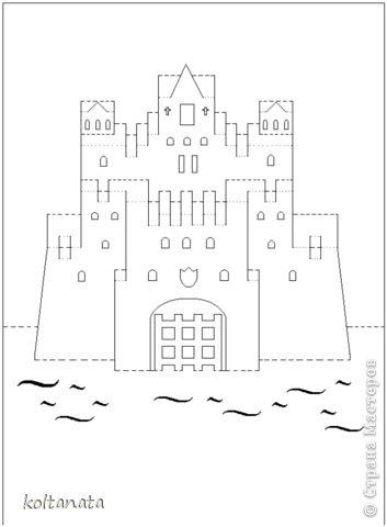 Замок Pop up Бумага фото 2