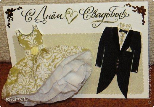 Днем учителя, как сделать открытку на годовщину свадьбы бабушке и дедушке