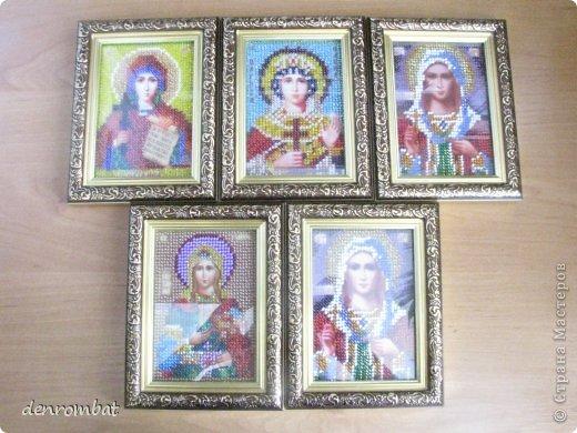 Картина панно рисунок Пасха Вышивка Именные иконки Подарки Бисер фото 1.