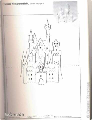 Киригами открытка замок