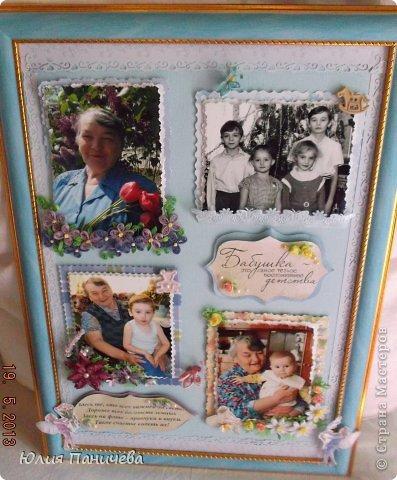 Подарки с 56 летием своими руками бабушке