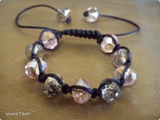 Дочкины браслеты шамбала  фото 1