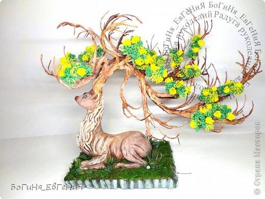 """Благородный олень выполнен по МК Наталек на сайте  """"Радуга рукоделий """" ."""