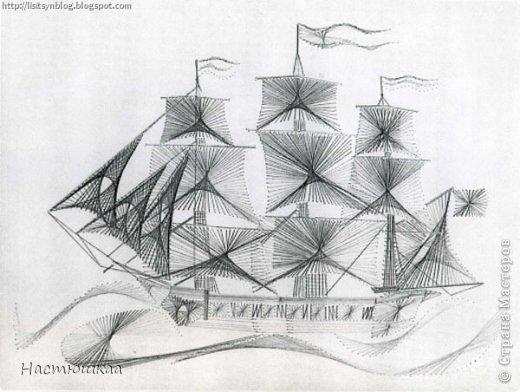 Представляю мой кораблик! Картинку корабля нашла в интернете, а дальше... Всё пошло, поехало :)  фото 2