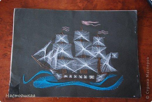 Представляю мой кораблик! Картинку корабля нашла в интернете, а дальше... Всё пошло, поехало :)  фото 3