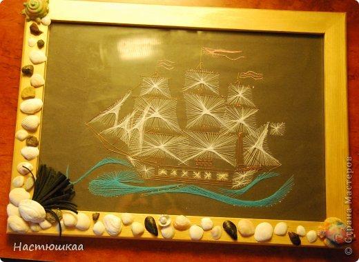 Представляю мой кораблик! Картинку корабля нашла в интернете, а дальше... Всё пошло, поехало :)  фото 1
