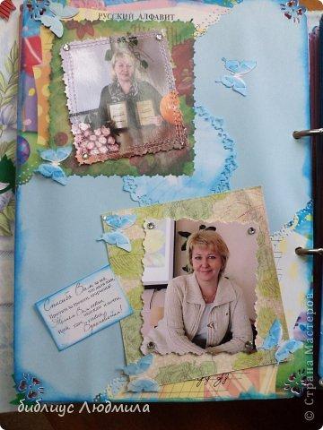 Перед вами плод моей почти трехмесячной работы - альбом для учительница английского языка одной из школ г. Барнаула - Ирины Владимировны Лебедевой, классного руководителя самого классного класса этой школы. Да им есть с кого брать пример! Не верите? Посмотрев фото, вы убедитесь в этом сами! фото 9
