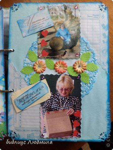 Перед вами плод моей почти трехмесячной работы - альбом для учительница английского языка одной из школ г. Барнаула - Ирины Владимировны Лебедевой, классного руководителя самого классного класса этой школы. Да им есть с кого брать пример! Не верите? Посмотрев фото, вы убедитесь в этом сами! фото 10