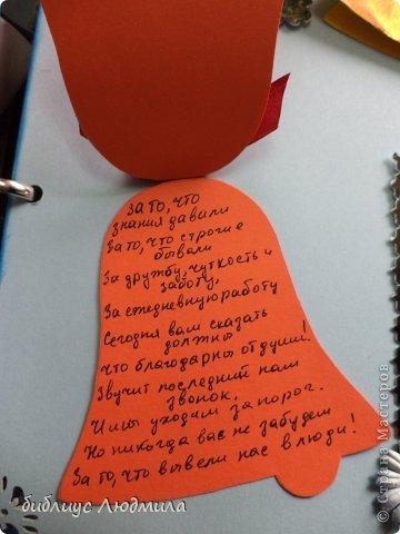 Перед вами плод моей почти трехмесячной работы - альбом для учительница английского языка одной из школ г. Барнаула - Ирины Владимировны Лебедевой, классного руководителя самого классного класса этой школы. Да им есть с кого брать пример! Не верите? Посмотрев фото, вы убедитесь в этом сами! фото 14