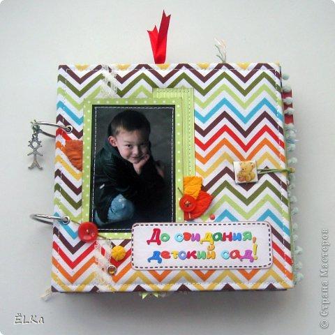 Подарок заведующей детского сада на день рождения своими руками фото 361
