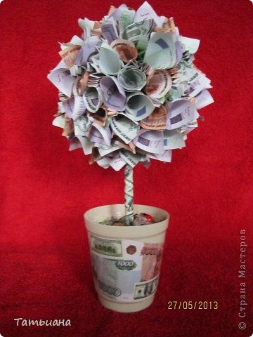 Здравствуйте жители Страны Мастеров! Знакомый попросил сделать в подарок сыну на свадьбу денежное дерево. На просторах интернета огромное количество подобных деревьев и МК по их созданию. Спасибо всем за вдохновение!  фото 1