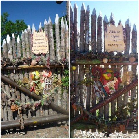Атамань находится на берегу Чёрного моря близ Тамани. Это большой этно-туристический комплекс, целая казачья станица с несколькими улицами, часовней, парком, детскими площадками. Особенно интересно здесь бывать в дни праздников и фестивалей. 26 мая 2013 года в Атамани был фестиваль казачьих обрядов : в каждом курене или сватали невесту, или играли свадьбу, или провожали казака на службу. В своём фоторепортаже я хочу познакомить вас с этой старинной станицей с её непередаваемым кубанским колоритом. фото 16