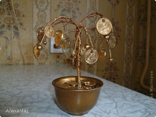 Дерево счастья Страна Мастеров