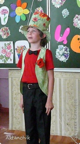 В школе во втором классе состоялся Бал Цветов. Мой сынуля захотел быть Маком. фото 1