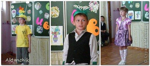 В школе во втором классе состоялся Бал Цветов. Мой сынуля захотел быть Маком. фото 8
