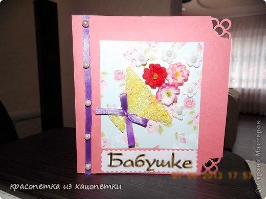 Самодельные открытки на день рождения бабушке своими руками 73