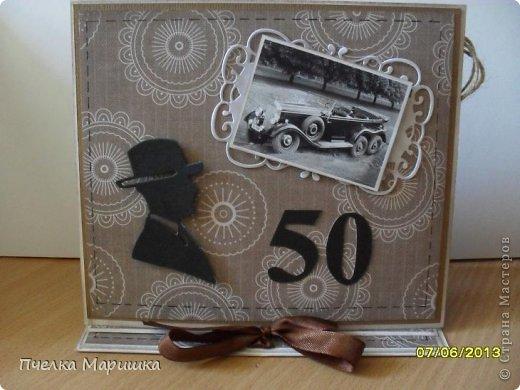 Девчонки, открытка своими руками мужчине на юбилей 50 лет