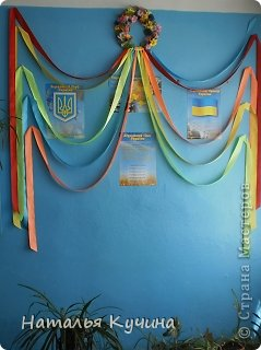 Мастер-класс Моделирование Украинский венок Картон гофрированный фото 1
