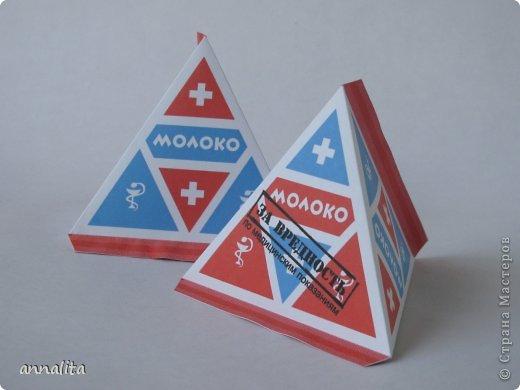 """Только сегодня выложила открыточки ко Дню медика (https://stranamasterov.ru/node/590666), как придумались и сделались такие вот упаковочки. У меня они небольшого размера (высота где-то 8 см), но можно сделать и побольше. Я внутрь насыпала конфет, но туда поместится и небольшой подарочек. Идею подсмотрела у шоколадной компании Конфаэль. Немного переделала по-своему. В общем-то, развертку я рисовала в Coral сама полностью, даже надпись """"молоко"""" - старалась, чтобы получилось как на советских пакетах, а шрифт готовый не нашла, вот и пришлось все самой:) фото 1"""