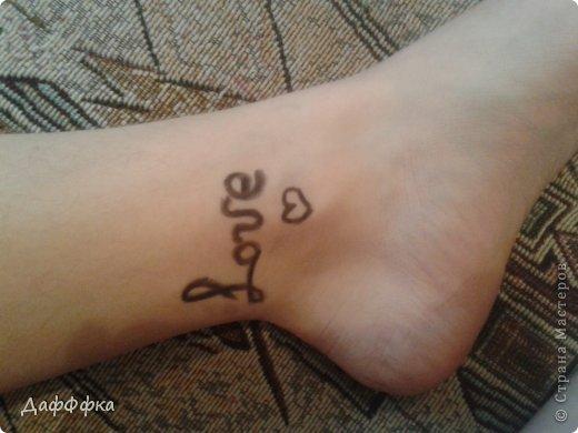 Вот такую временнеую татуировку я сделала))) Спокойно можно её мочить, только не тереть!!! фото 2