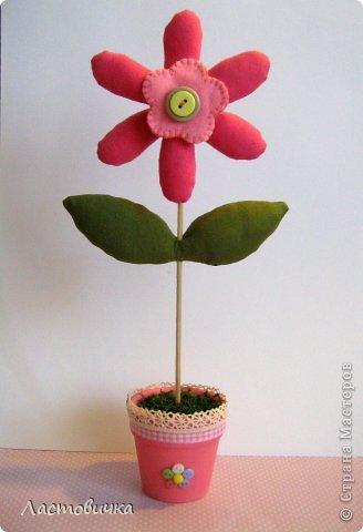 Цветочек-позитивчик :) фото 1