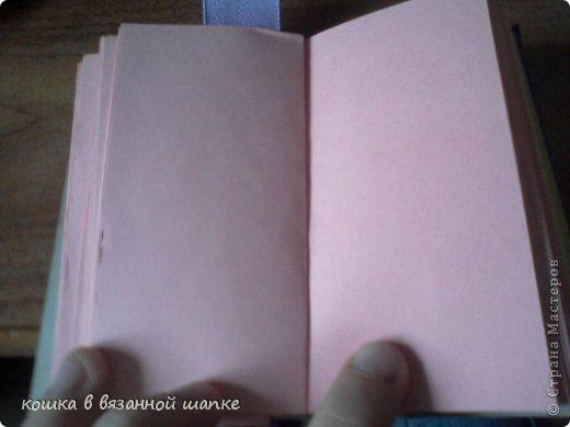 первый блокнот фото 5