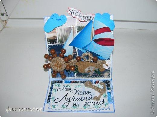 здравствуйте мои дорогие!!! вчера было день рожденье у мужа он в командировки(( у нас приедет только завтра и получит вот такую поздравительную открытку от малышей!! создавали все вместе)) фото 1
