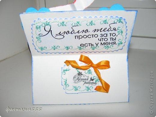 здравствуйте мои дорогие!!! вчера было день рожденье у мужа он в командировки(( у нас приедет только завтра и получит вот такую поздравительную открытку от малышей!! создавали все вместе)) фото 4
