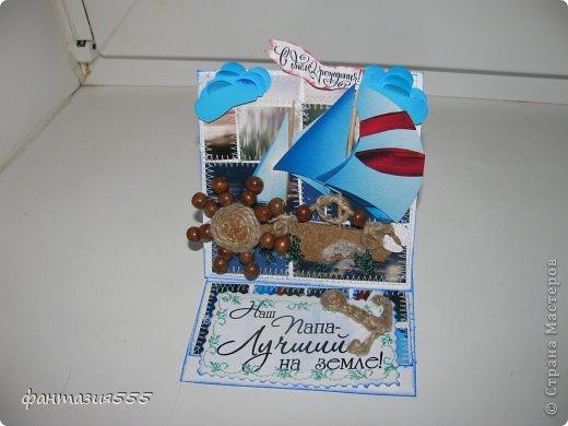 здравствуйте мои дорогие!!! вчера было день рожденье у мужа он в командировки(( у нас приедет только завтра и получит вот такую поздравительную открытку от малышей!! создавали все вместе)) фото 6