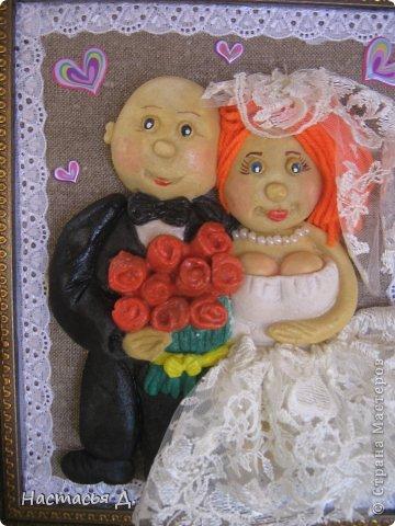 """""""Тили-тили тесто, жених и невеста"""" фото 2"""