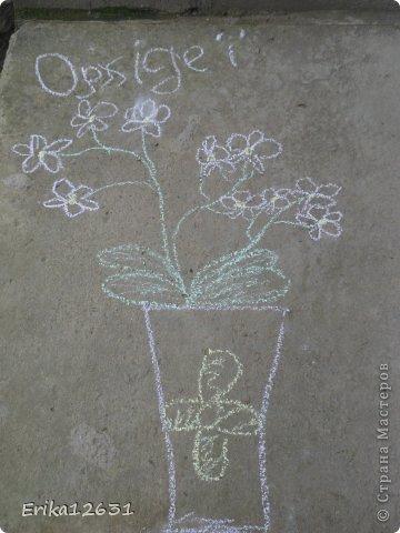 Здраствуй Страна Мастеров! Сегодня я покажу Мини МК по рисосанию Орхидеи. Начнем. Сначало рисуем вот такой лепесток. фото 8