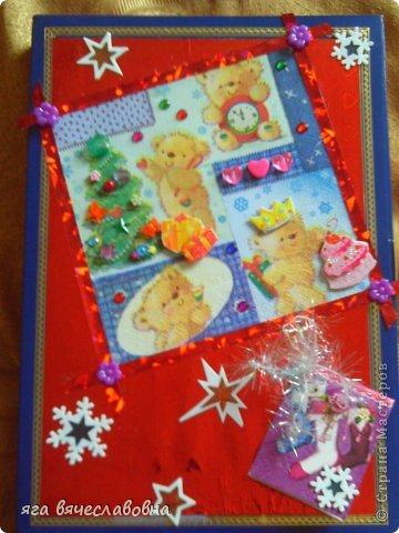Летом хочется зимы,зимой -лета.На балконе нашла коробку из-под конфет и сделала новогоднюю коробочку для секретиков. фото 2