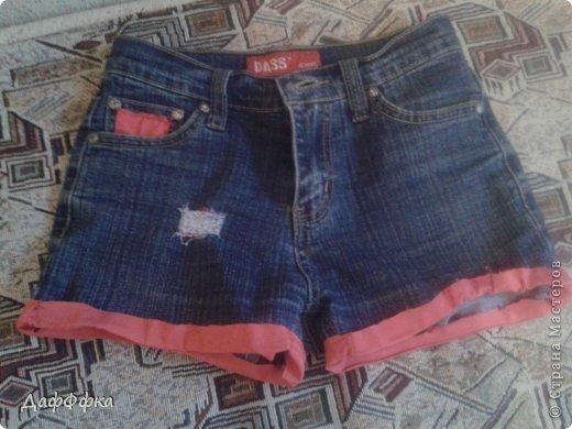 Мои новые шорты:D фото 2