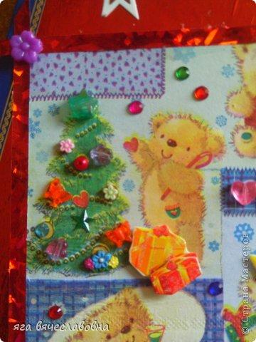 Летом хочется зимы,зимой -лета.На балконе нашла коробку из-под конфет и сделала новогоднюю коробочку для секретиков. фото 5