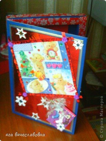 Летом хочется зимы,зимой -лета.На балконе нашла коробку из-под конфет и сделала новогоднюю коробочку для секретиков. фото 1