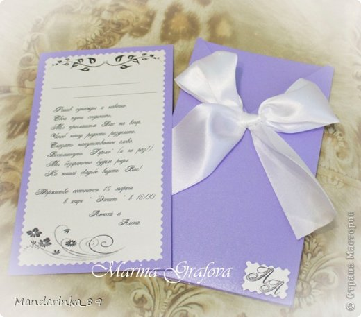 Свадебные приглашения фото 1
