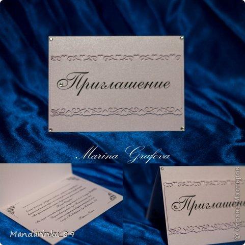 Свадебные приглашения фото 2