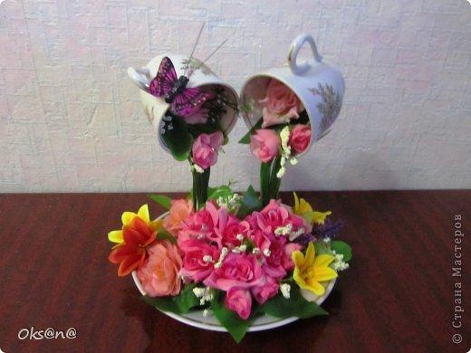 Чашечки с сердечком фото 1
