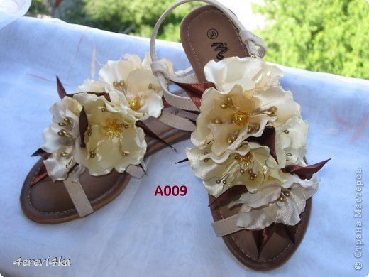 Декор для обуви фото 1