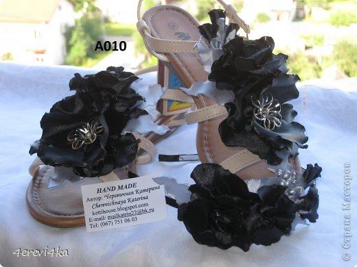 Декор для обуви фото 6